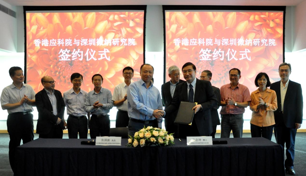 深圳集成电路设计产业化基地管理中心周生明主任