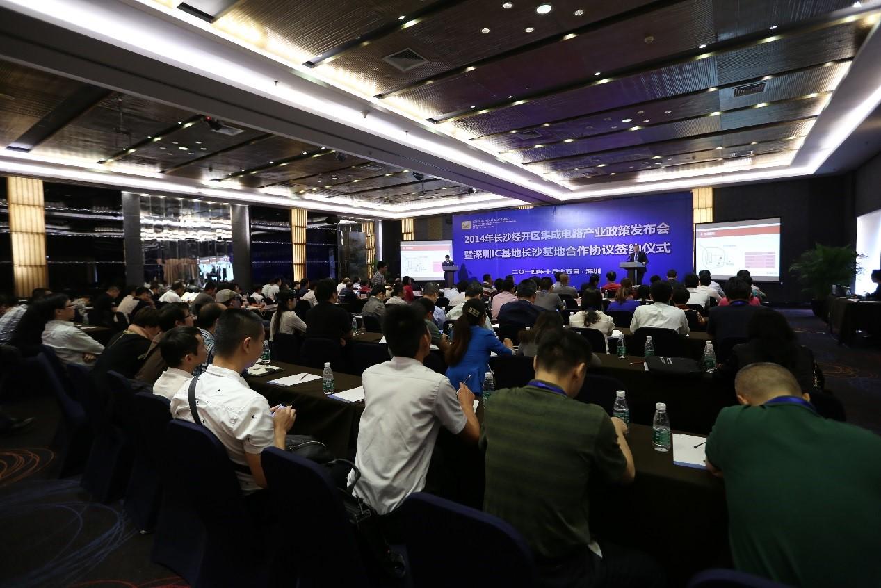 国家集成电路设计深圳产业化基地